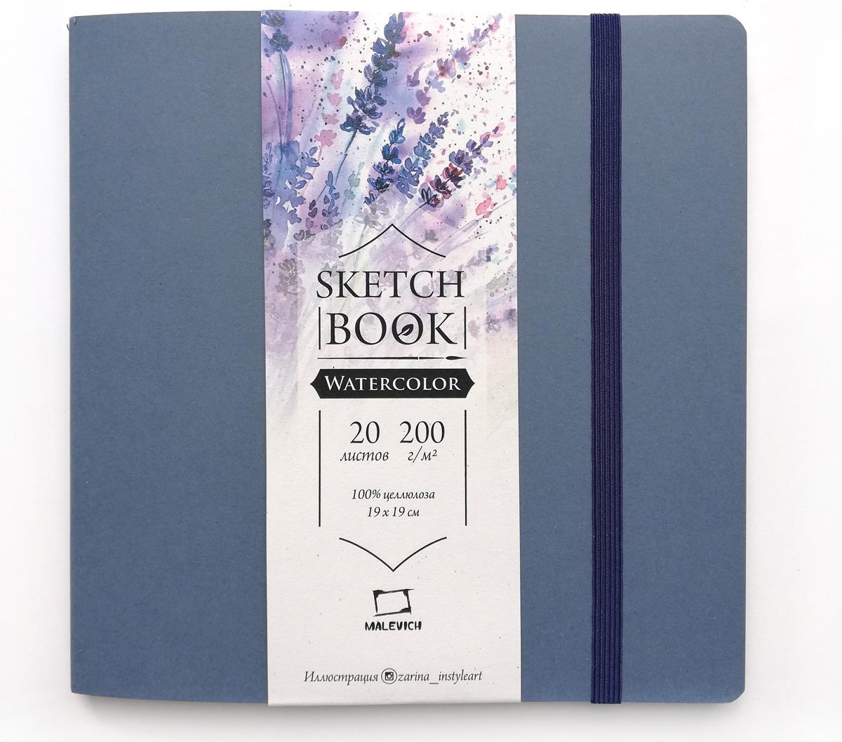 Скетчбук для акварели Veronese Малевичъ, альбом для рисования, синий, 200 г/м2, 19х19 см, 20 листов