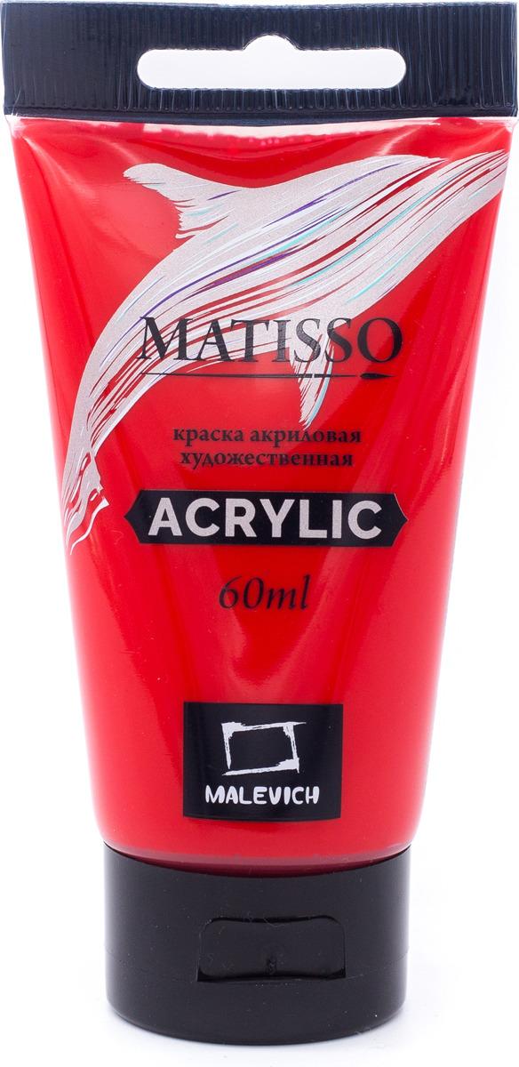 Краска акриловая Малевичъ Matisso, цвет: алый, 60 мл