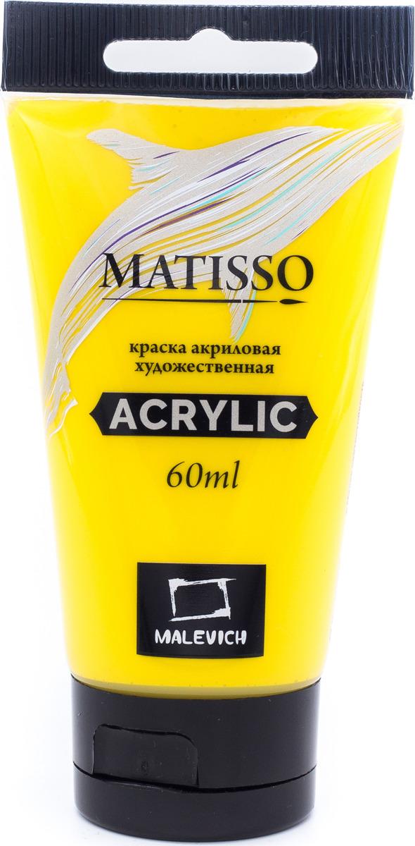 Краска акриловая Малевичъ Matisso, цвет: желтый светлый, 60 мл