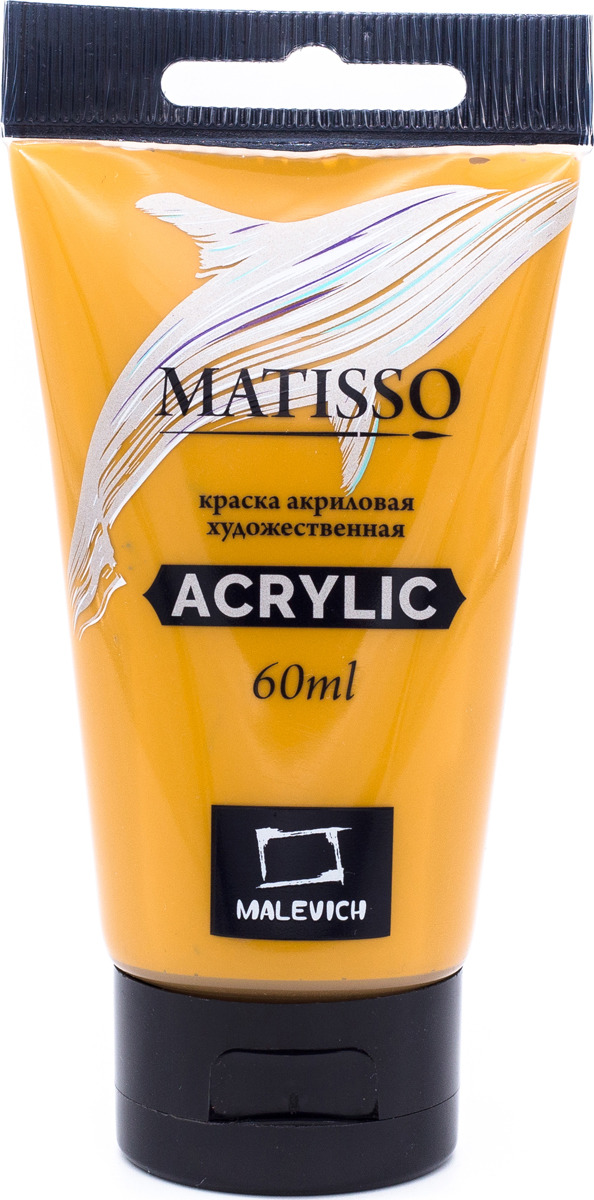 Краска акриловая Малевичъ Matisso, цвет: охра желтая, 60 мл