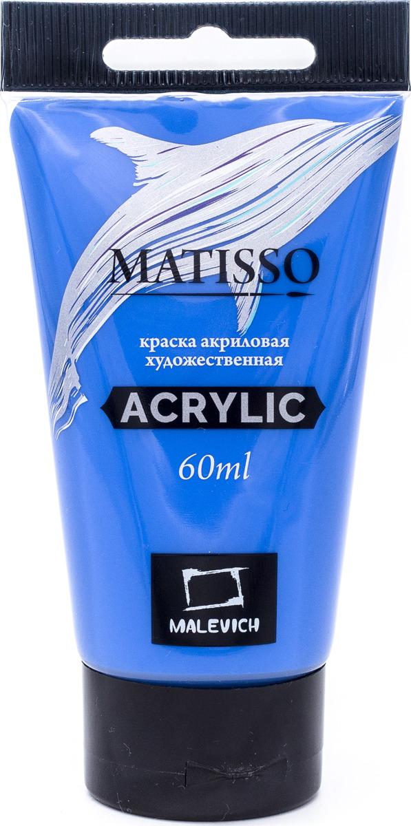 Краска акриловая Малевичъ Matisso, цвет: кобальт синий, 60 мл