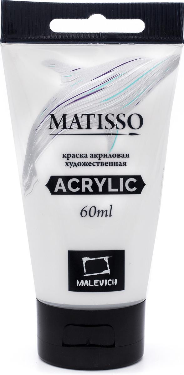 Краска акриловая Малевичъ Matisso, цвет: белила титановые, 60 мл