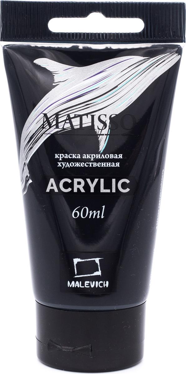 Краска акриловая Малевичъ Matisso, цвет: черный, 60 мл