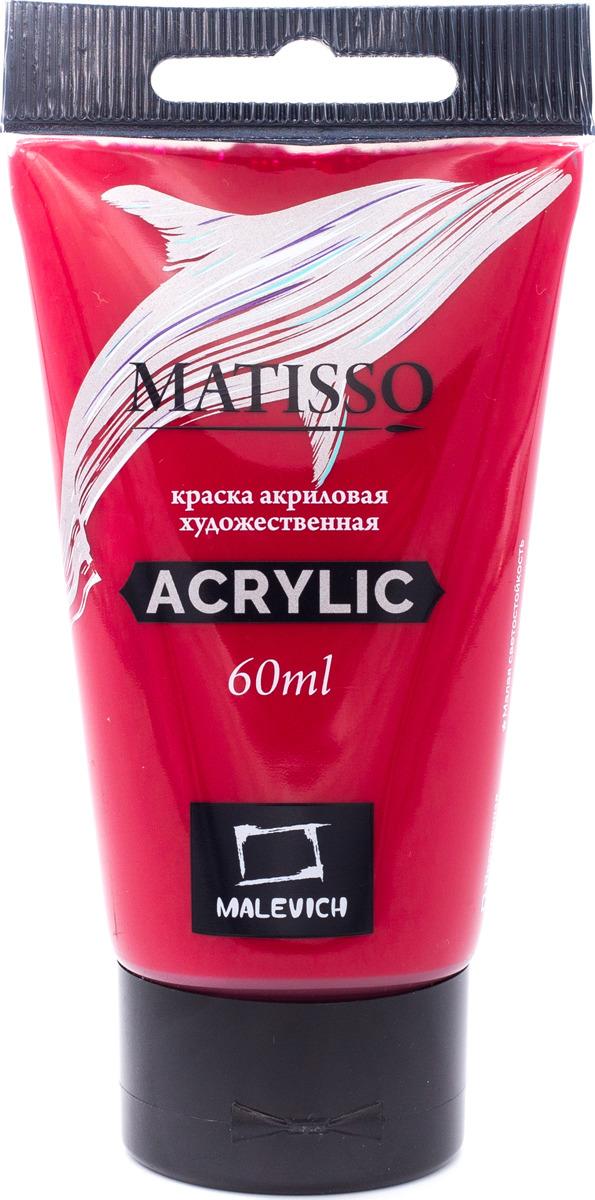 Краска акриловая Малевичъ Matisso, цвет: краплак розовый, 60 мл