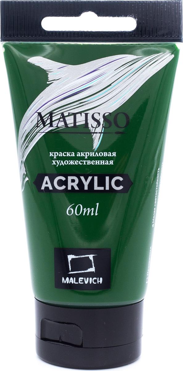 Краска акриловая Малевичъ Matisso, цвет: берлинская зелень, 60 мл
