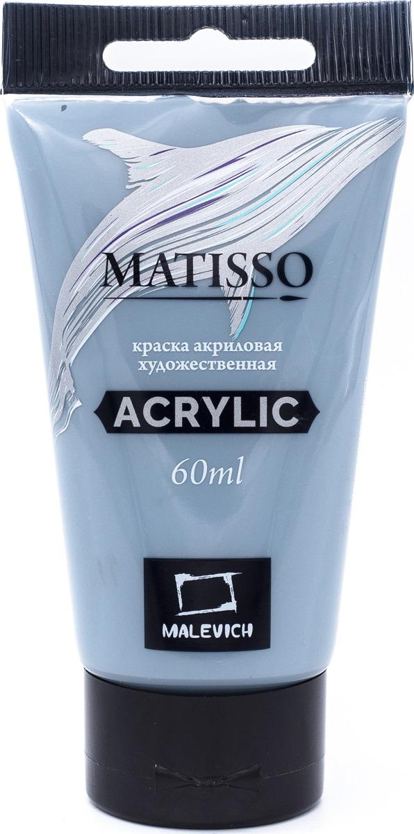 Краска акриловая Малевичъ Matisso, цвет: серый холодный, 60 мл