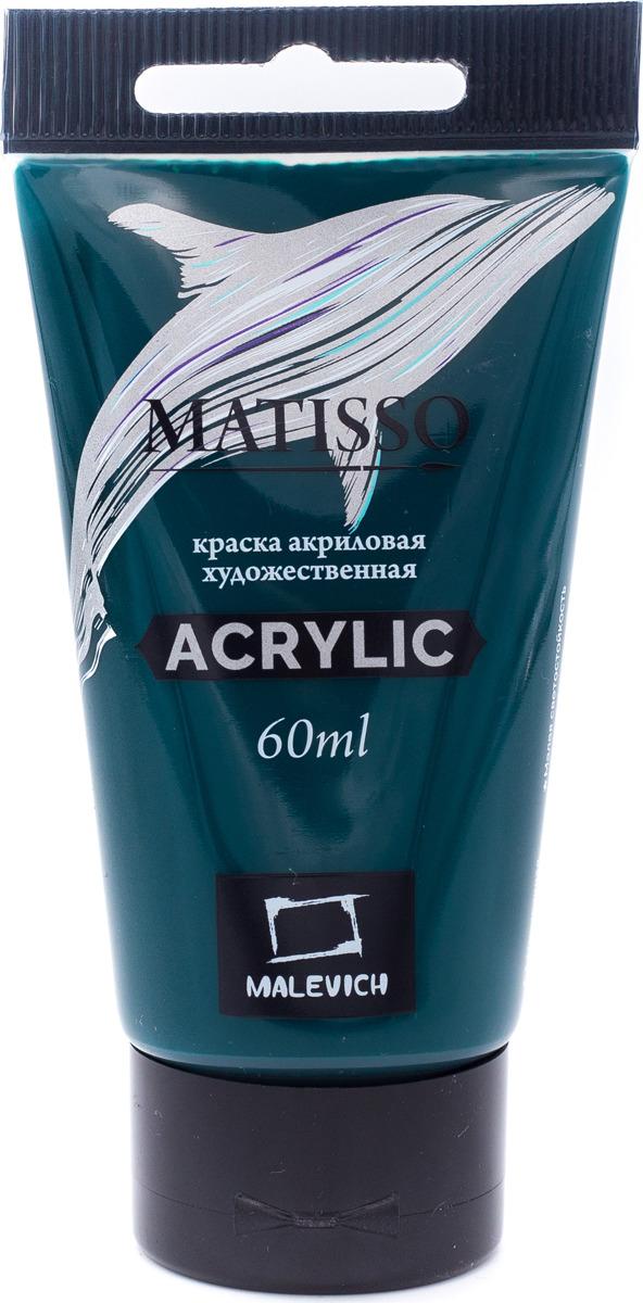 Краска акриловая Малевичъ Matisso, цвет: зеленая ФЦ, 60 мл