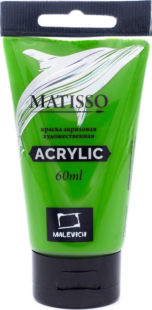 Краска акриловая Малевичъ Matisso, цвет: желто-зеленый, 60 мл