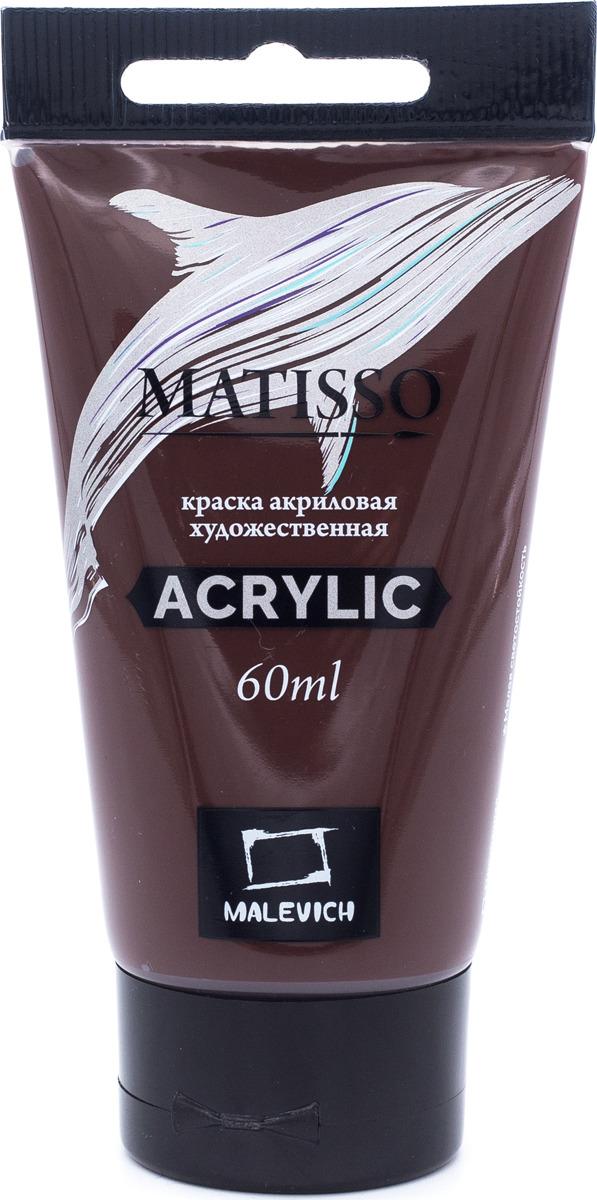 Краска акриловая Малевичъ Matisso, цвет: марс коричневый, 60 мл
