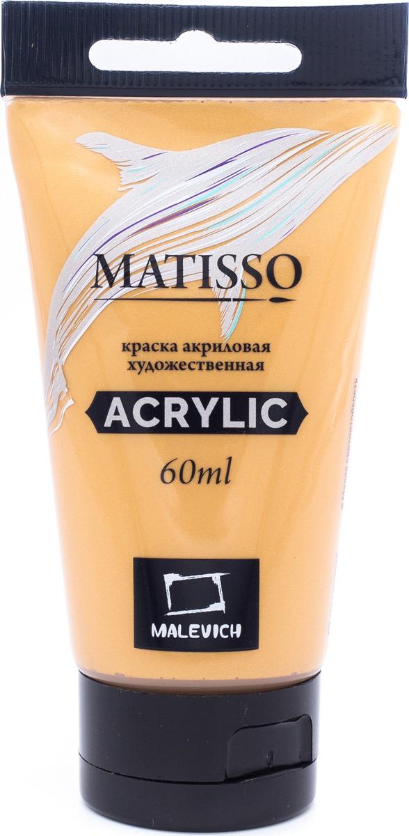 Краска акриловая Малевичъ Matisso, цвет: золото, 60 мл