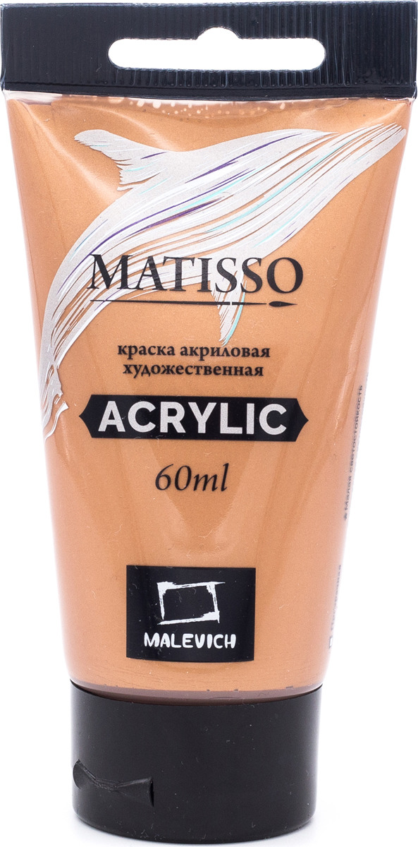 Краска акриловая Малевичъ Matisso, цвет: бронза, 60 мл