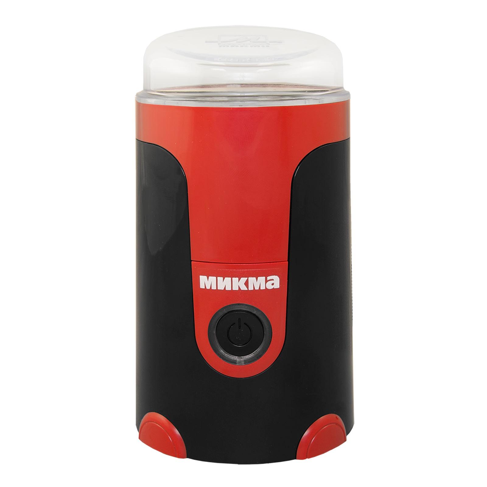 Электрокофемолка МИКМА ИП-33, цвет: черный, красный