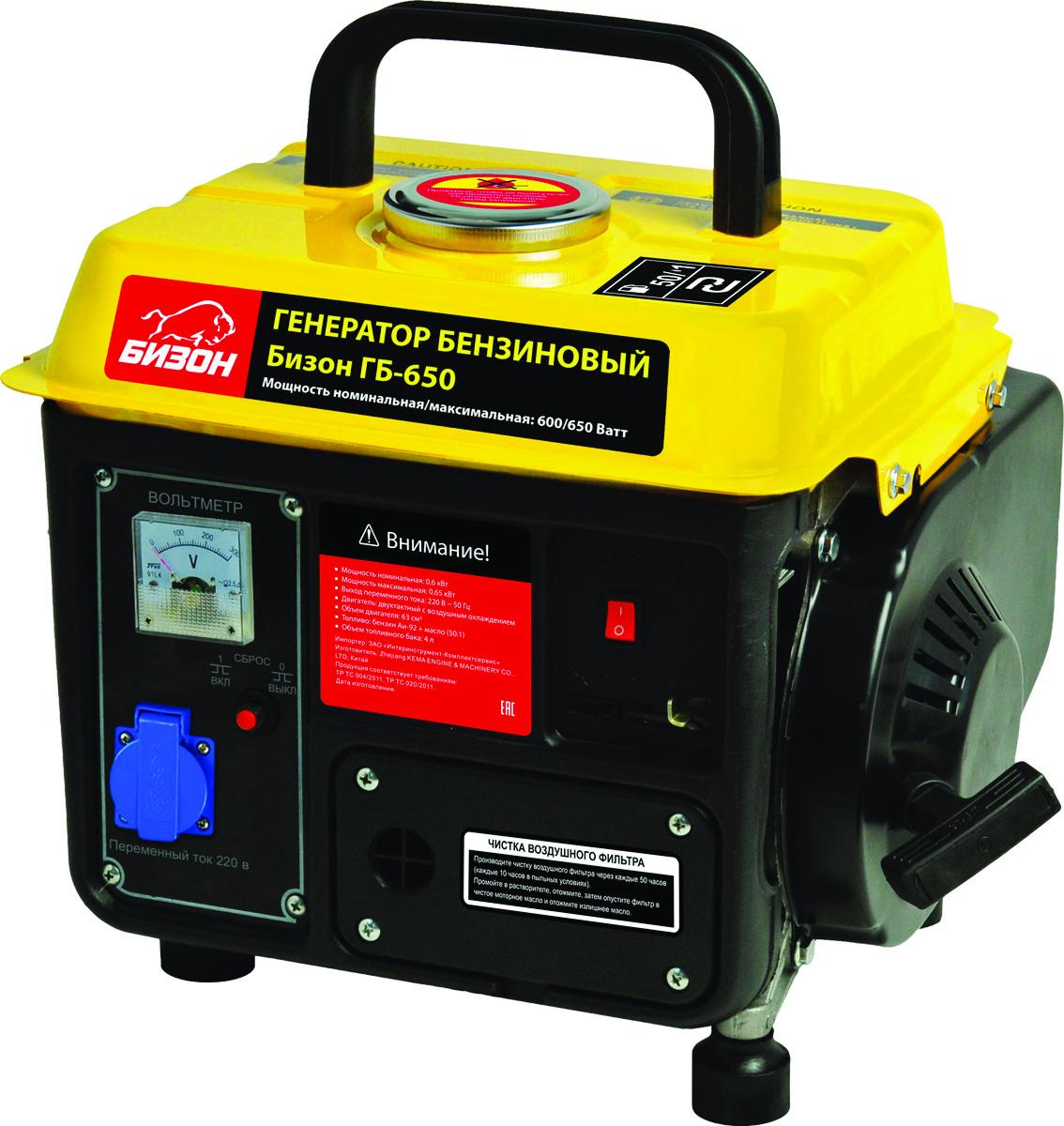 Генератор бензиновый Бизон ГБ-650, бак 4 л