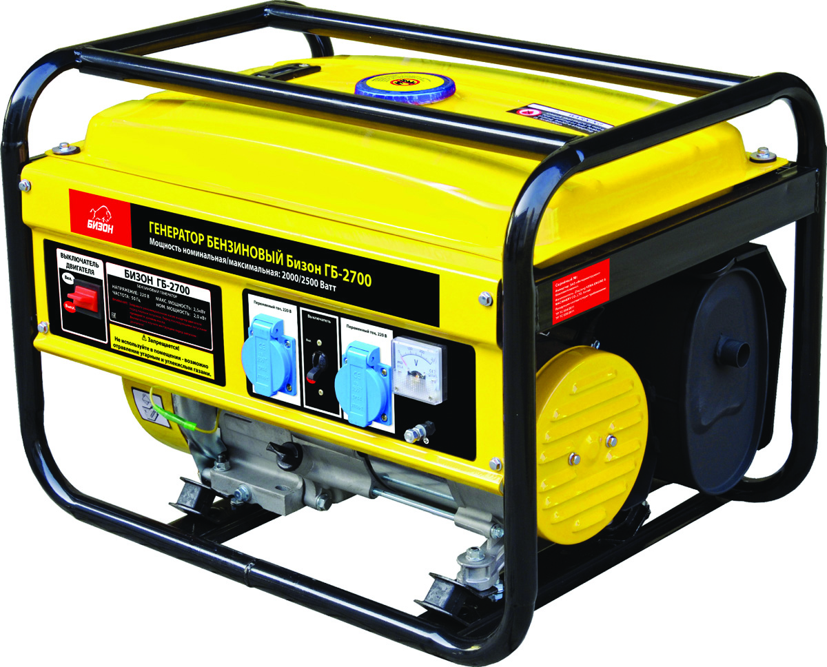 Генератор бензиновый Бизон ГБ-2700, бак 15 л цена