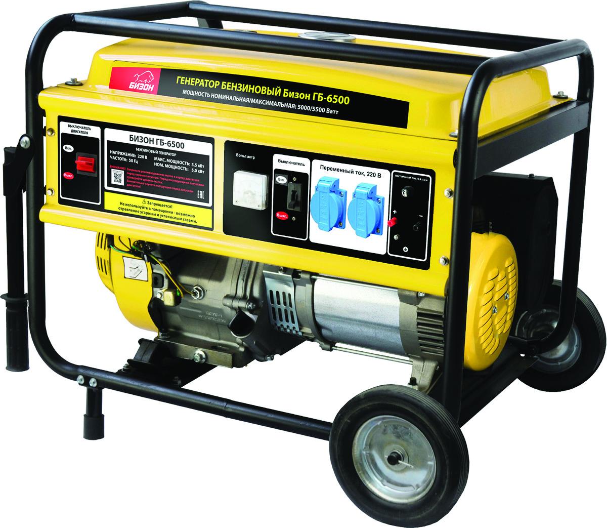 Генератор бензиновый Бизон-6500, бак 25 л
