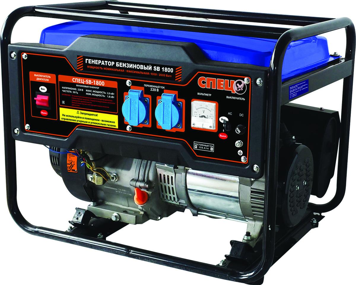 Генератор бензиновый Спец SB-1800, бак 15 л бензиновый генератор prorab 2802n