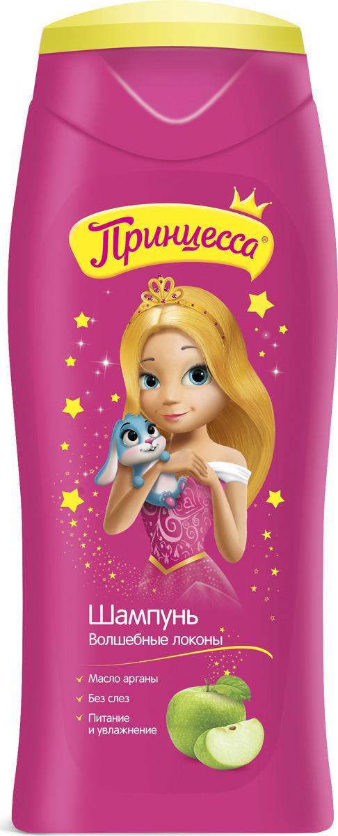 Детский шампунь для волос Принцесса Волшебные локоны, 250 мл шампунь принцесса