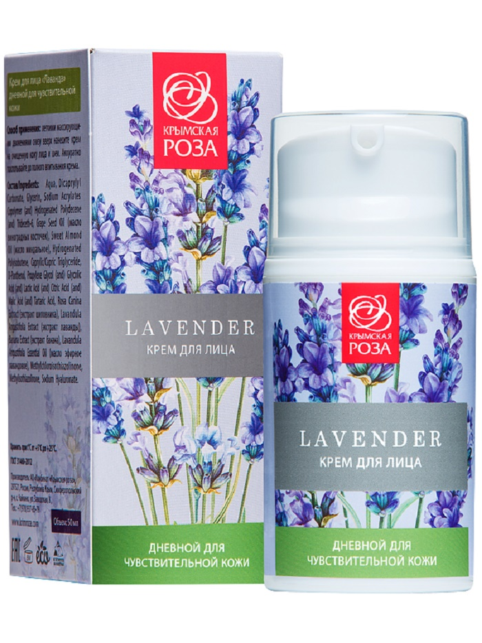 Крем для ухода за кожей Крымская роза Крем Lavender для лица дневной для чувствительной кожи, 50 мл Крымская роза