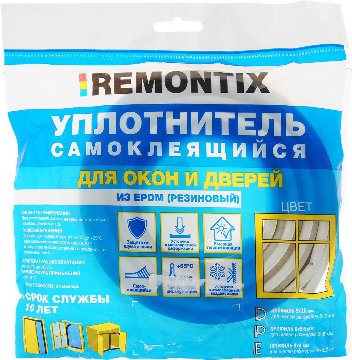 Уплотнитель для окон, дверей и мебели Remontix, профиль P, цвет: белый, 6 м