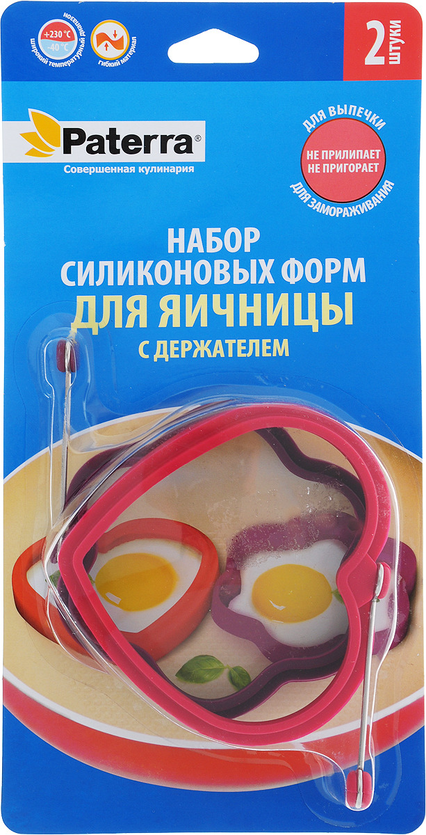 Набор форм для яичницы Paterra, с держателем , 2 шт _ красный,фиолетовый набор формочек для выпечки сердце 2 шт 631190