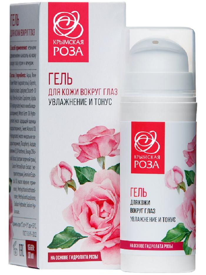 Крем для ухода за кожей Крымская роза Гель для кожи вокруг глаз, 30 мл