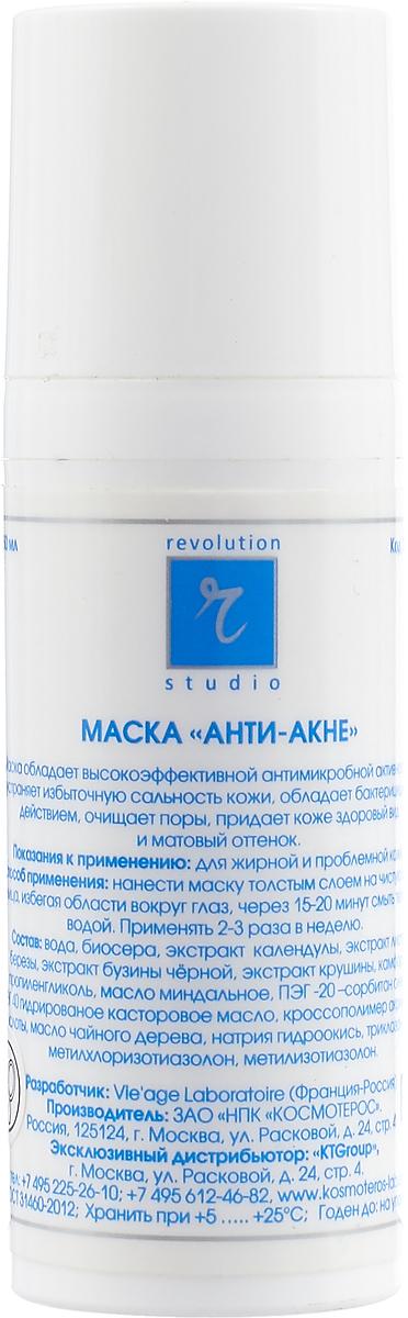 цена на R-Studio Маска анти-акне 50 мл