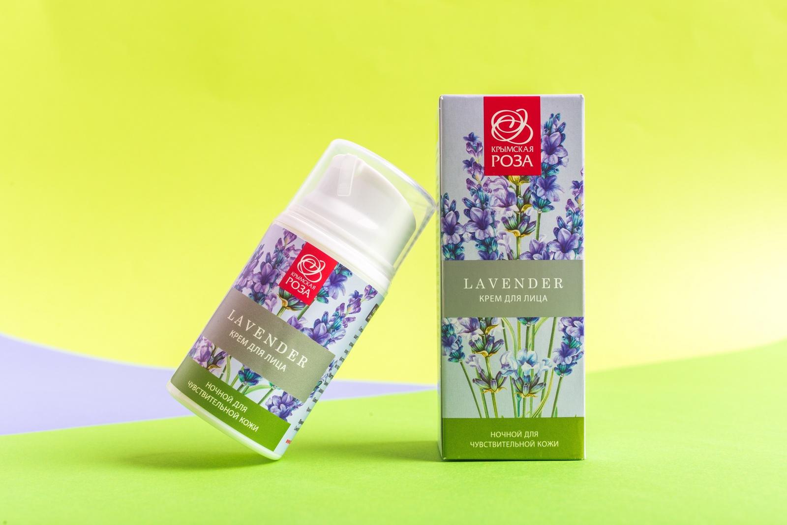 Крем для ухода за кожей Крымская роза Крем Lavender для лица ночной для чувствительной кожи, 50 мл Крымская роза