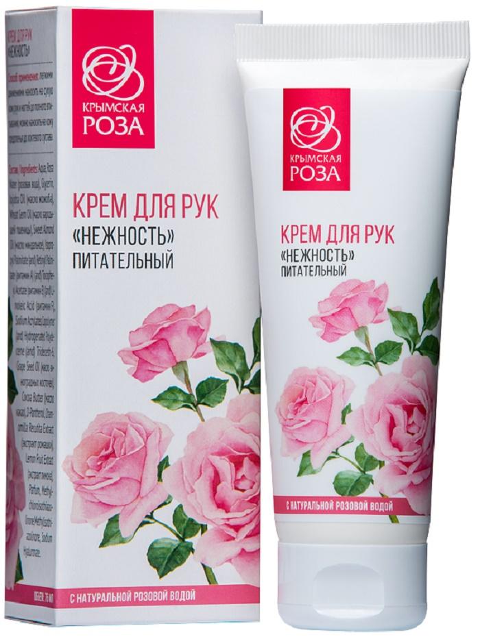 Крем для ухода за кожей Крымская роза Крем