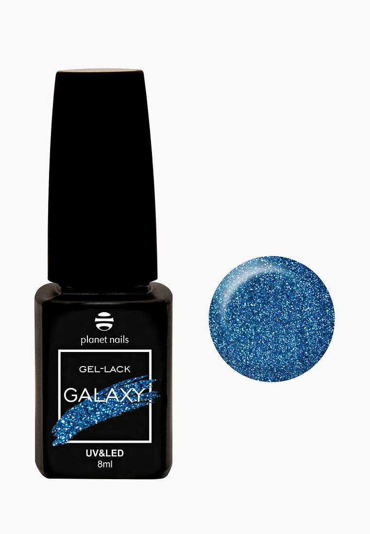 Гель-лак Planet Nails GALAXY, №735, 8мл