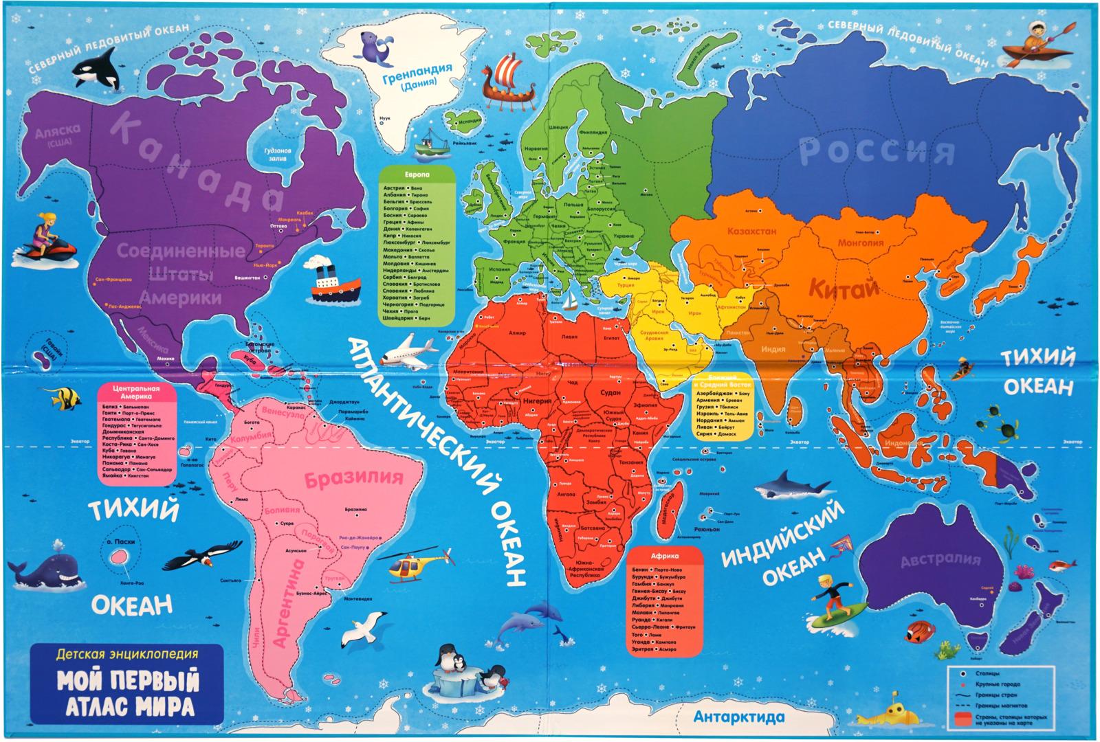 карта всего мира в картинках с названиями интересно узнать районам