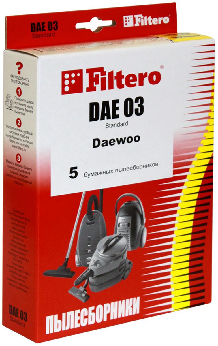 Пылесборник Filtero DAE 03 (5) Standard, для пылесосов DAEWOO