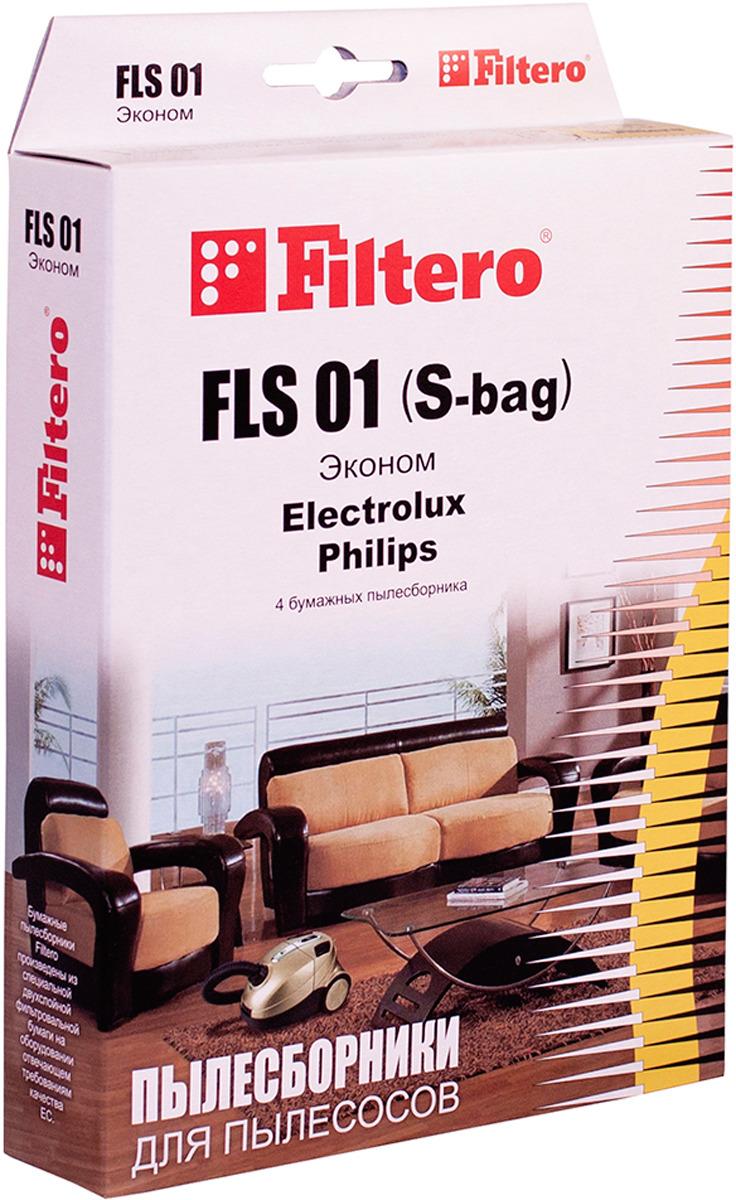 Пылесборник Filtero FLS 01 (S-bag) (4) Эконом