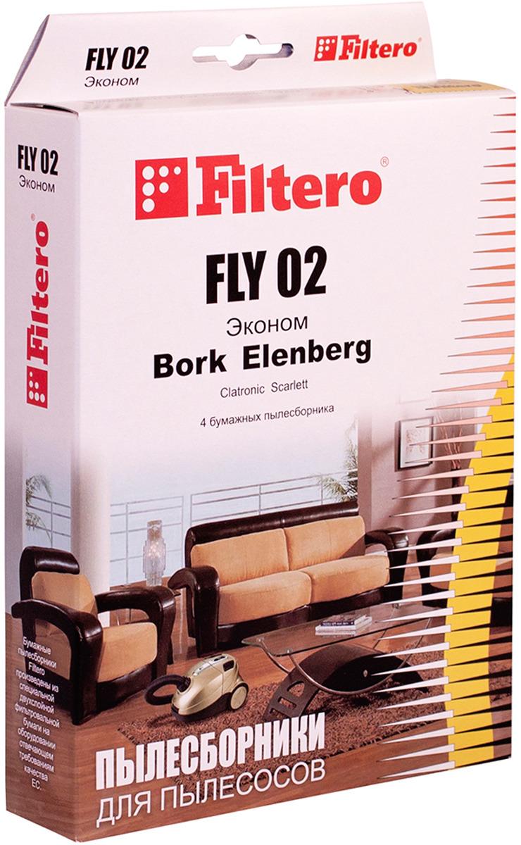Пылесборник Filtero FLY 02 (4) Эконом