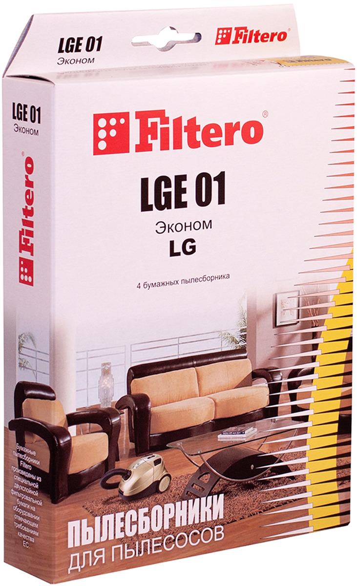 Пылесборник Filtero LGE 01 (4) Эконом frico accs25wh v