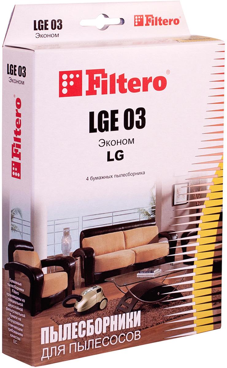 Пылесборник Filtero LGE 03 (4) Эконом frico accs25wh v