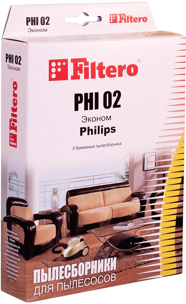 Пылесборник Filtero PHI 02 (3) Эконом Filtero