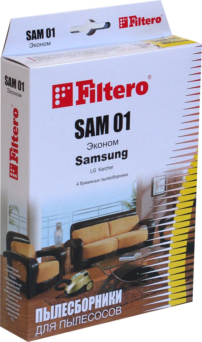 Мешок-пылесборник Filtero SAM 01 Эконом, для Samsung, бумажный, 4 шт