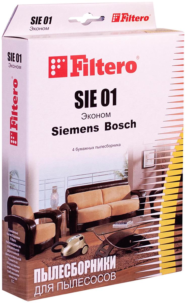 Пылесборник Filtero SIE 01 (4) Эконом запчасть bbb bbs 16 tristop solid black compound