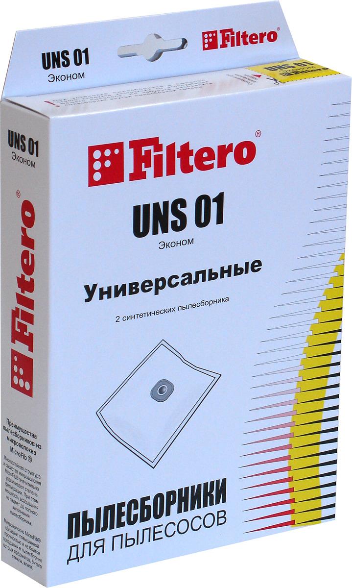 Пылесборник Filtero UNS 01 (2) Эконом пылесборник filtero uns 01 3 экстра