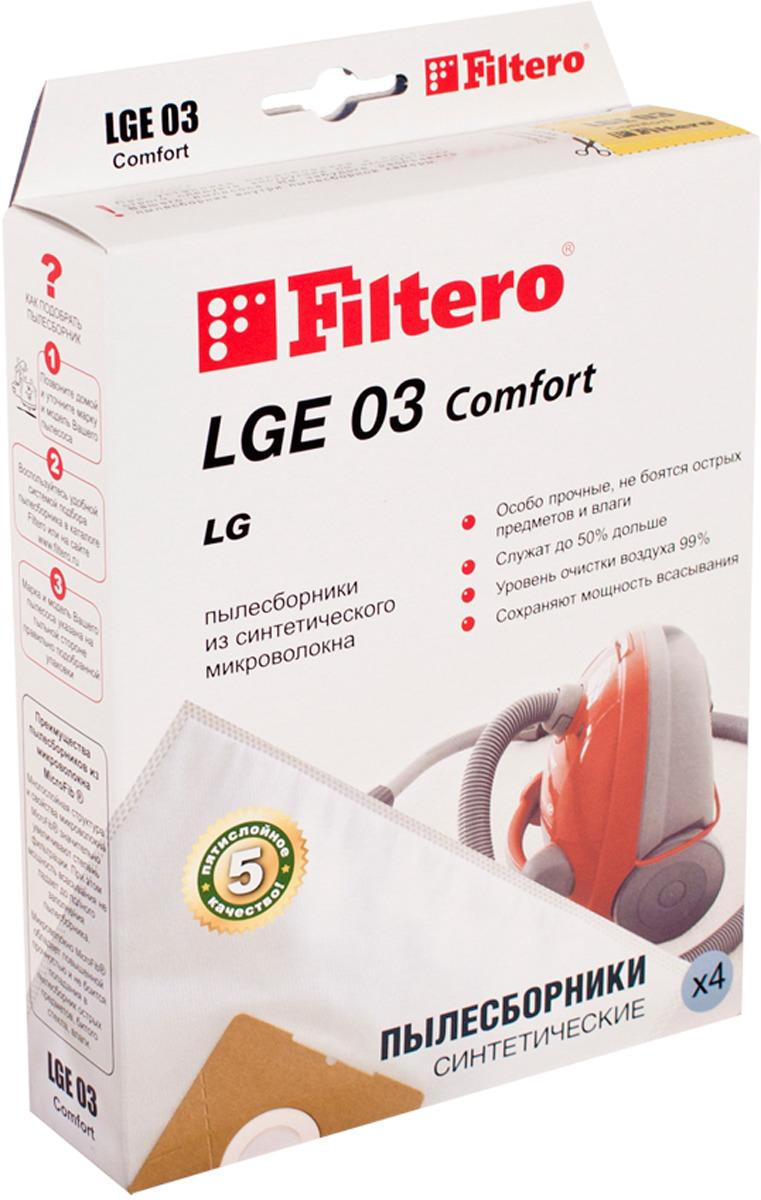 Пылесборник для пылесосов Filtero LGE 03 (4) Comfort frico accs25wh v