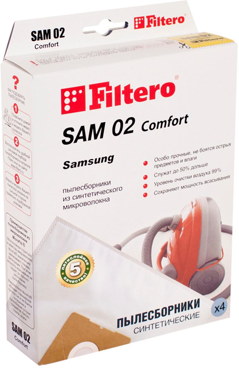 Пылесборник для пылесосов Filtero SAM 02 (4) Comfort