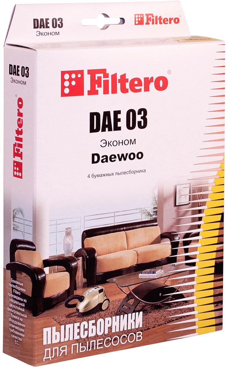 Пылесборник Filtero DAE 03 (4) Эконом