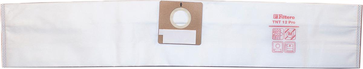 Пылесборник Filtero TNT 12 (2) Pro, для промышленных пылесосов