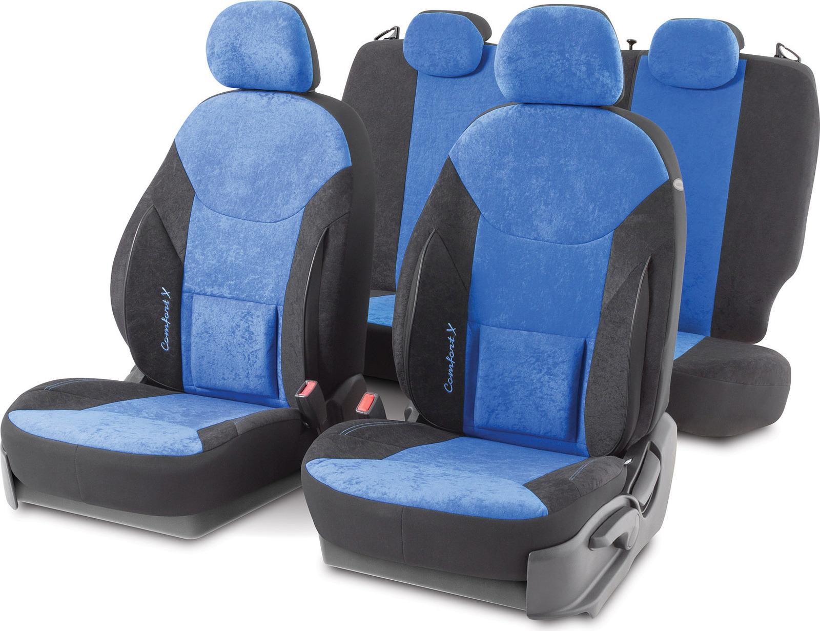 Авточехлы Autoprofi Comfort X, цвет: черный, синий, 15 предметов. COM-1505VF BK/BL