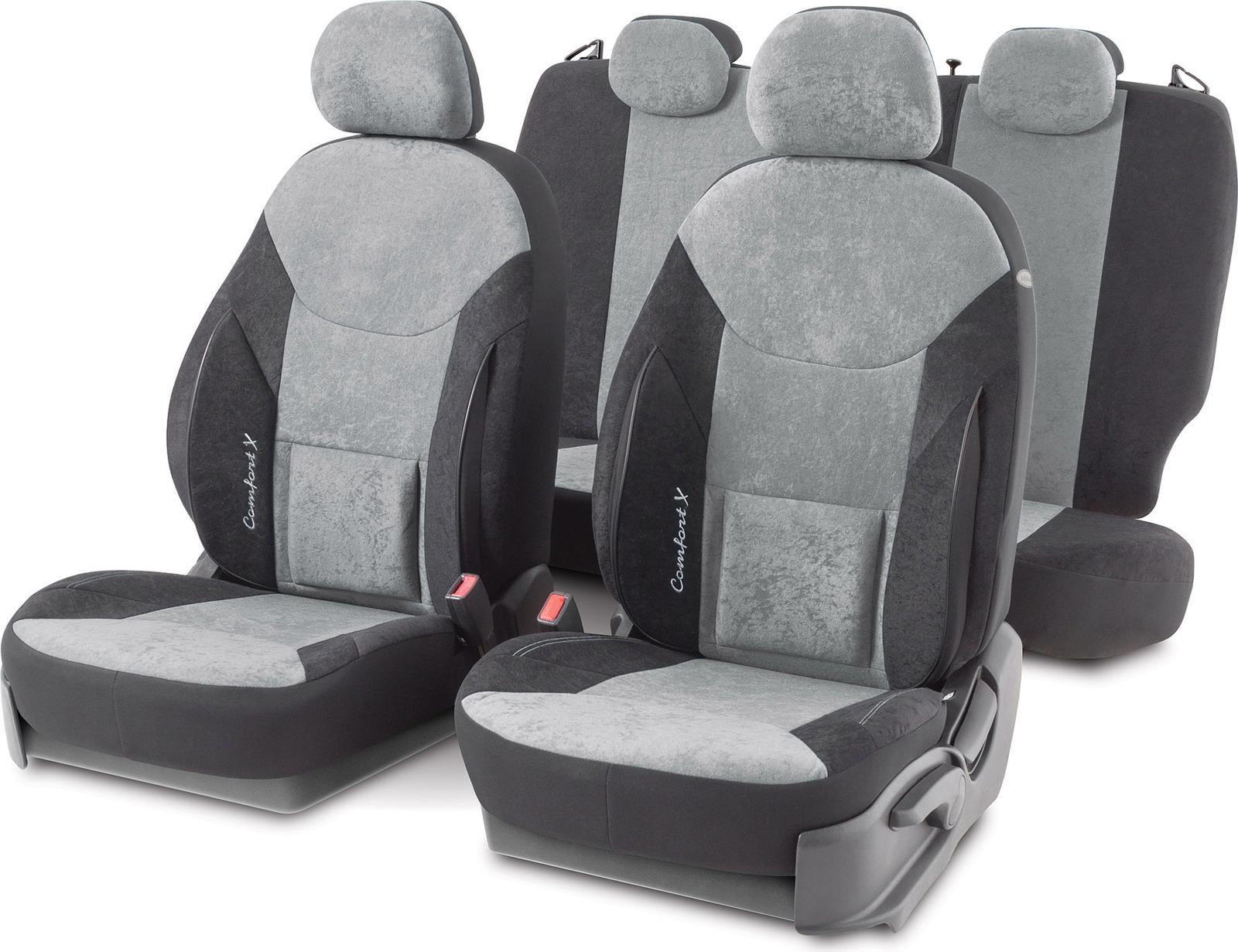 Авточехлы Autoprofi Comfort X, цвет: черный, темно-серый, 15 предметов. COM-1505VF BK/D.GY