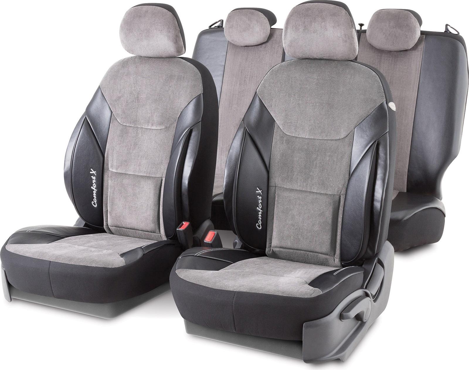 Авточехлы Autoprofi Comfort X, цвет: черный, темно-серый, 15 предметов. COM-1505GK BK/D.GY