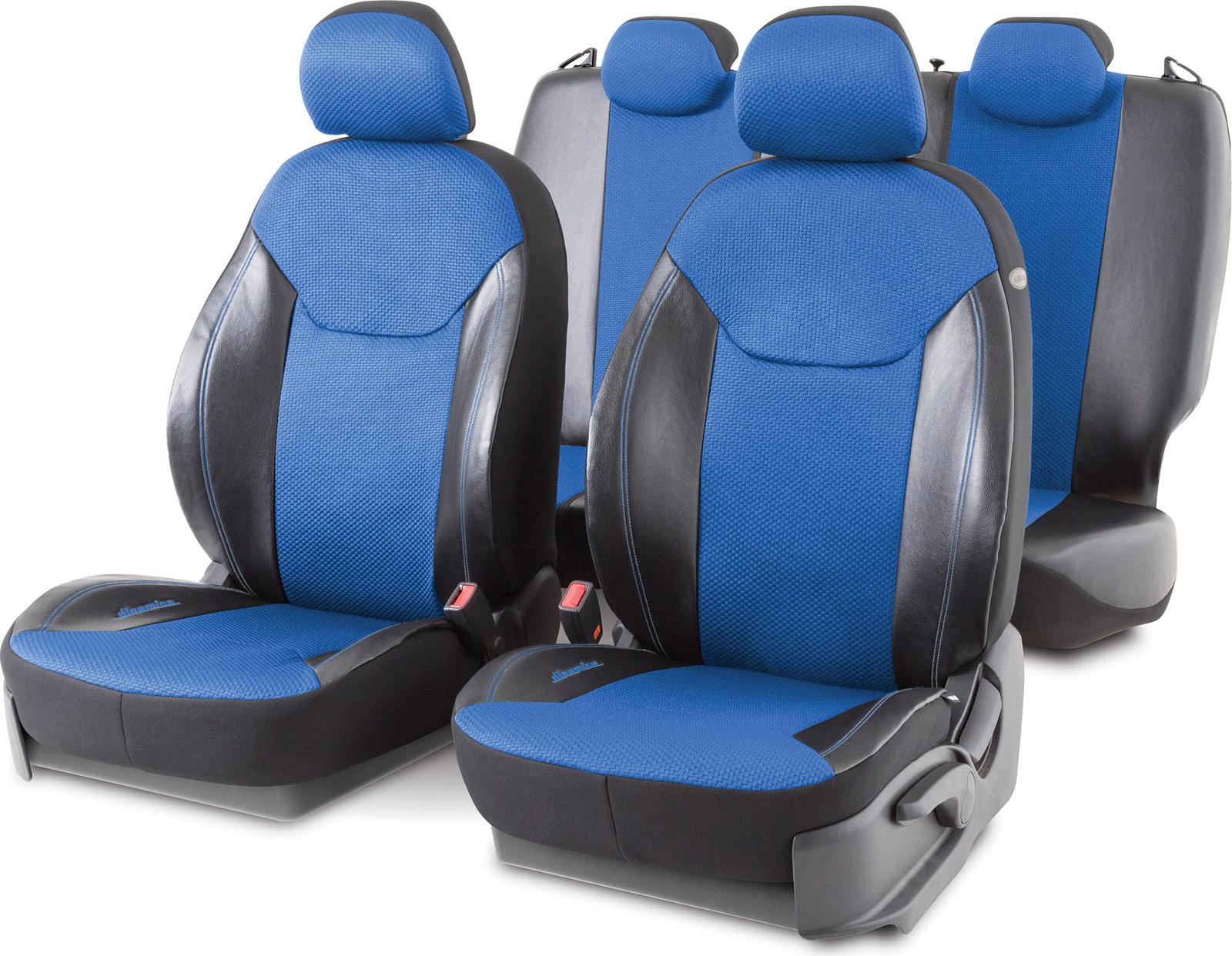 Авточехлы Autoprofi Dinamica, цвет: черный, синий, 15 предметов. DIN-1505GJ BK/BL