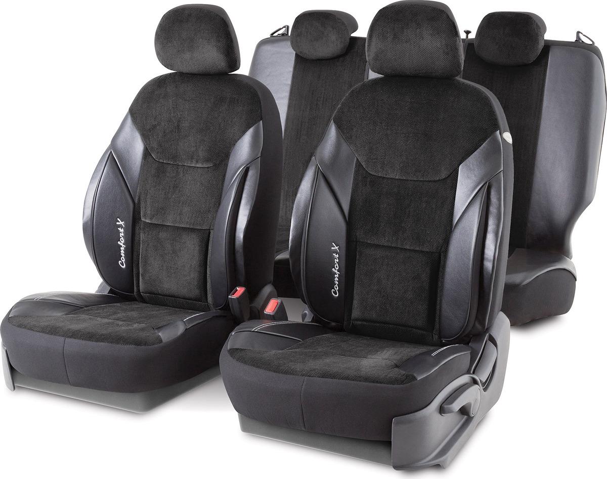 Авточехлы Autoprofi Comfort X, цвет: черный, 15 предметов. COM-1505GK BK/BK