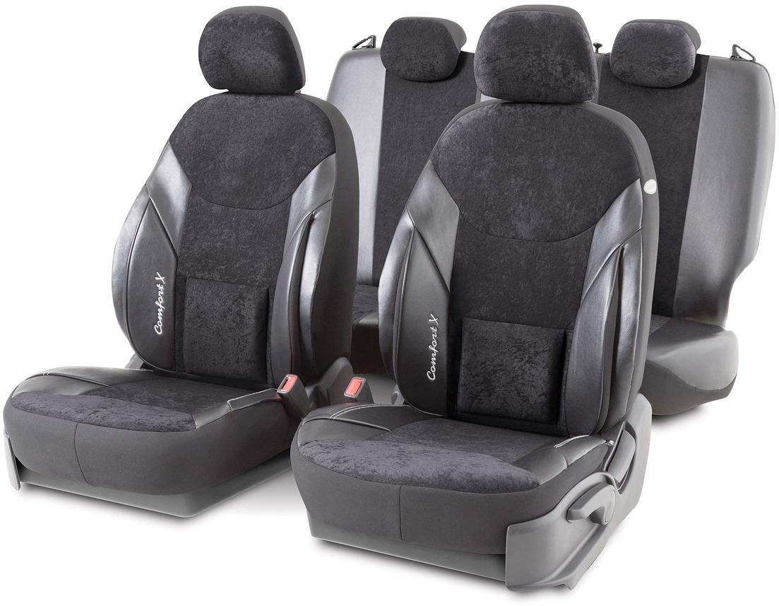 Авточехлы Autoprofi Comfort X, цвет: черный, 15 предметов. COM-1505GV BK/BK