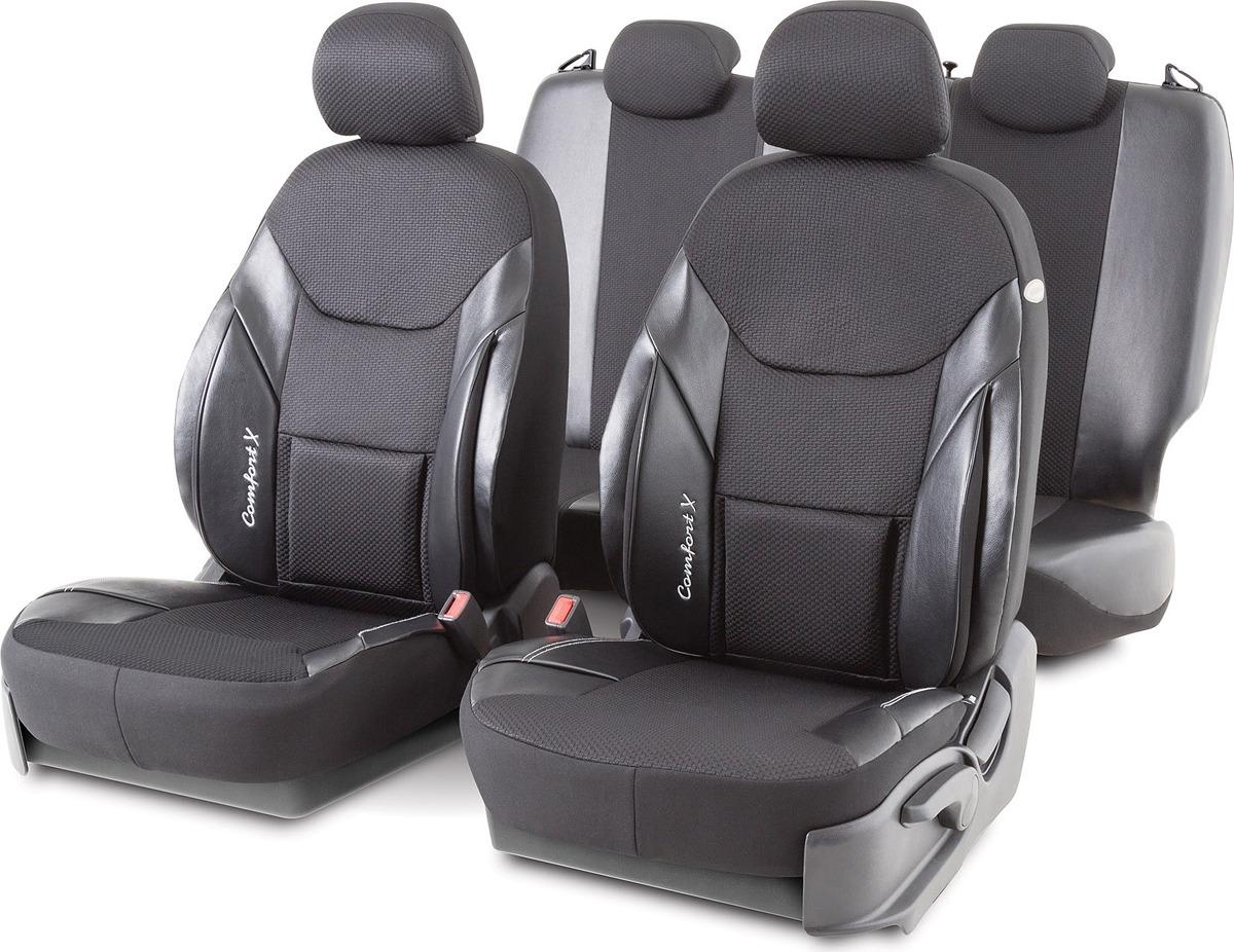 Авточехлы Autoprofi Comfort X, цвет: черный, 15 предметов. COM-1505GJ BK/BKCOM-1505GJ BK/BKАнатомические универсальные чехлы COMFORT X COM-1505GJ BK/BK черного цвета подойдут в салон любого автомобиля. Центральная часть сделана из оригинального объемного жаккарда, способного преобразить салон вашего автомобиля и подчеркнуть индивидуальность владельца. Боковые части чехла выполнены из экокожи, долговечного и мягкого материала. Чехлы защищают штатную обивку салона, а также придают интерьеру автомобиля презентабельный внешний вид. Чехлы обеспечивают функциональную поддержку спины и поясницы водителя и пассажира на переднем сиденье. Объемные боковые вставки поддерживают спину, а поясничный упор снижает нагрузку на позвоночник. Новые технологии раскроя по лекалам Slip Cover позволяют получить качество модельных чехлов по цене универсальных. В новых моделях автомобилей у передних сидений стала более выражена боковая поддержка. При использовании старых моделей чехлов проявляется «эффект барабана». Поэтому для лучшего прилегания универсальных чехлов COMFORT X был разработан 3D-крой. Основным его отличием является использование асимметричных швов, придающих чехлу объем. Специальные новые лекала и 3D-крой обеспечивают максимальное прилегание чехлов к сиденью и идеальную посадку. Особенности: • Боковая анатомическая поддержка спины. • Встроенный анатомический поясничный упор. • Новые лекала Slip Cover. • 3D-крой. • Распускаемый шов AIRBAG изготовлен по немецкой технологии, разработанной компанией Walser Germany. Данный шов сертифицирован в Европе. • Дополнительные молнии в че... Рекомендуем!